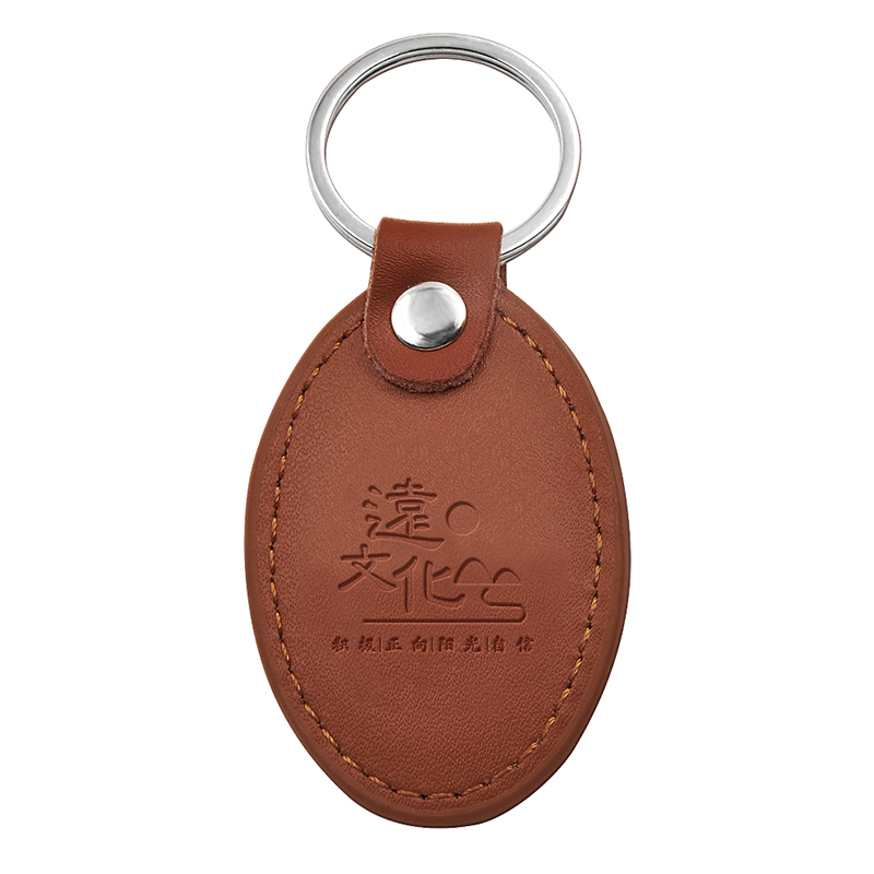 PG05 RFID leather Key Fob Waterproof Key Tag For access control