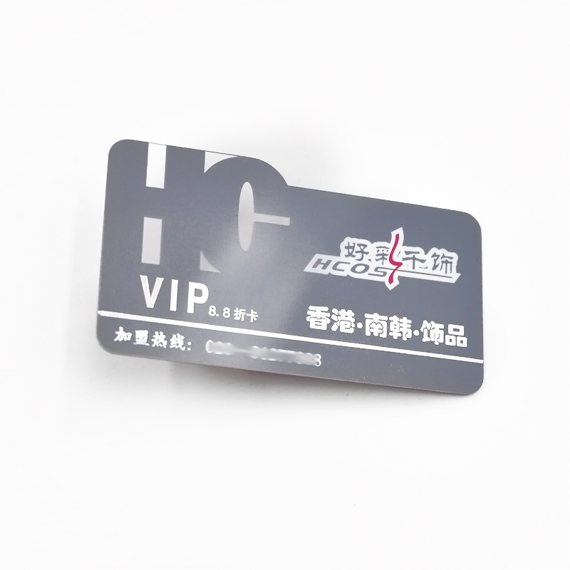 RFID EM4205 Customized size Card ID Smart card Erase and write Card