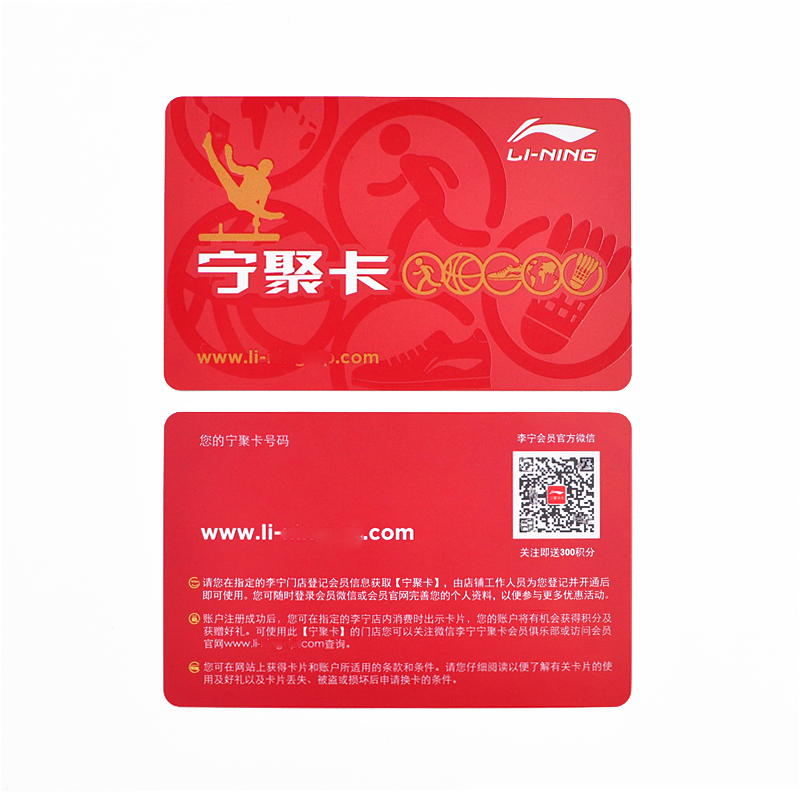 RFID PVC Smart Card NFC Contactless Printed IC Card Standard Card