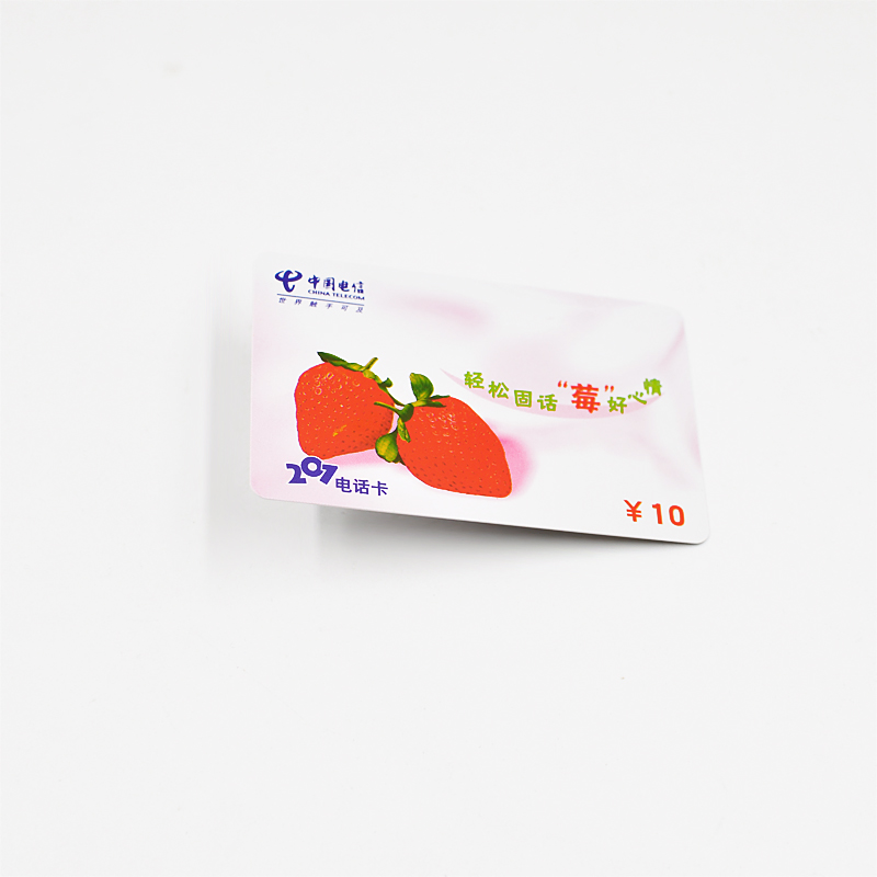 RFID Customized Paper Smart Card NFC Electronic Card Phone Card