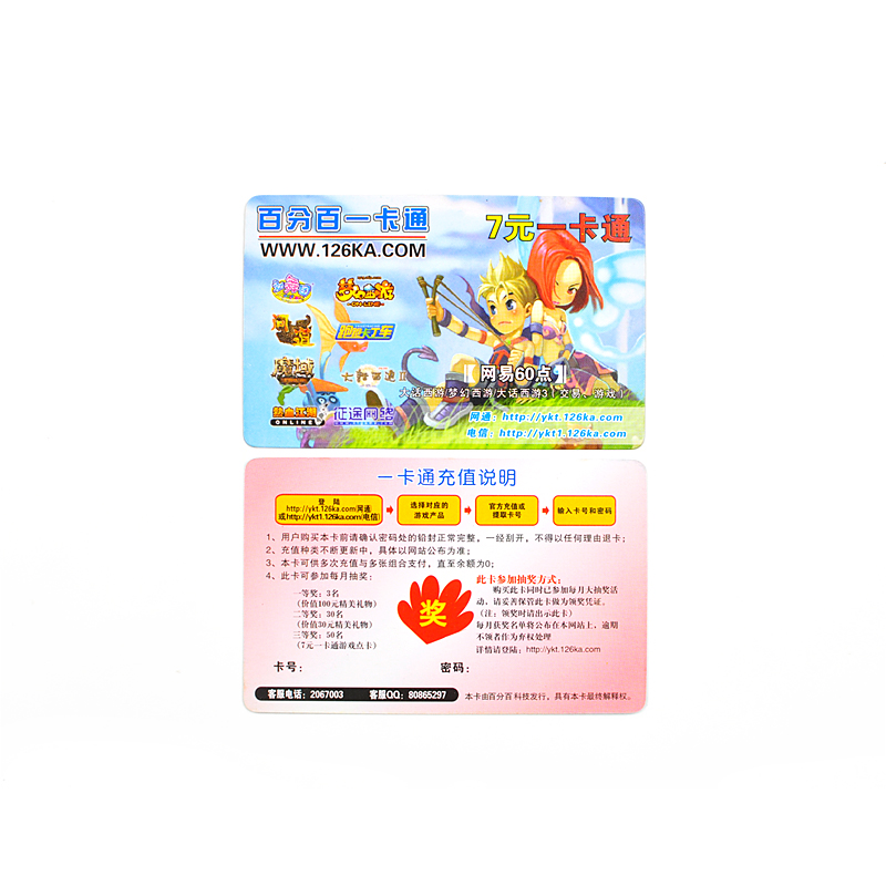 RFID Customized Paper Smart Card NFC Electronic Card with Built in Chip